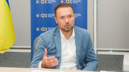 """В украинских школах до сих пор не могут поднять """"запрещенную в СССР"""" тему"""