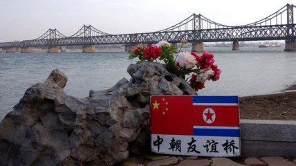 Китай запретил экспорт в КНДР материалов для оружия массового уничтожения