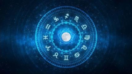 Знаки Зодиака - Гороскоп на осень
