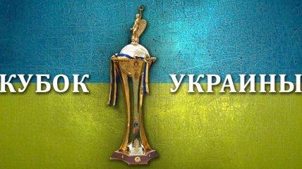 Стали известны имена арбитров ответных матчей 1/4 Кубка Украины