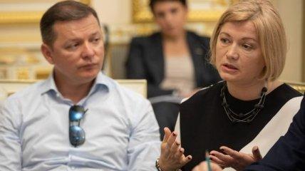Геращенко: ОБСЕ рекомендует не менять избирательное законодательство за год до выборов