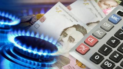 Украинцам обещают рост тарифов на тепло и газ