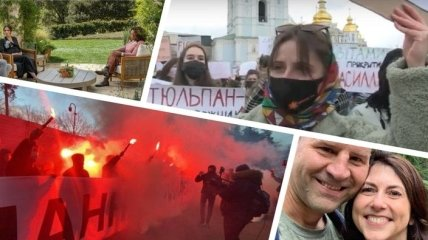 Итоги дня 8 марта: Международный женский день в Украине, акция под дачей Зеленского