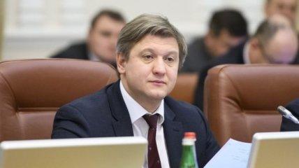 Украина и ЕС обсудили вопросы четвертой программы макрофинансовой помощи