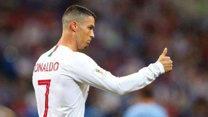 Роналду прокомментировал результаты жеребьевки отбора к Евро-2020