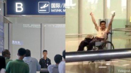 Инвалид рассказал почему устроил взрыв в аэропорту Пекина
