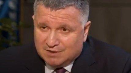 """Аваков назвал ситуацию с санкциями против Медведчука """"классной"""" и вспомнил о Порошенко"""