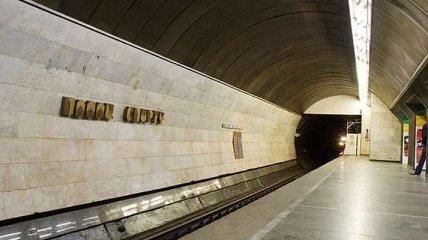 В центре Киева закрыли две станции метро: ищут взрывчатку