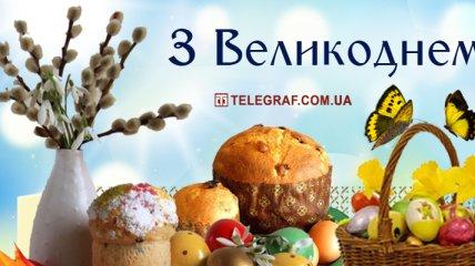 Великдень 2021: красиві відео-привітання зі святом українською