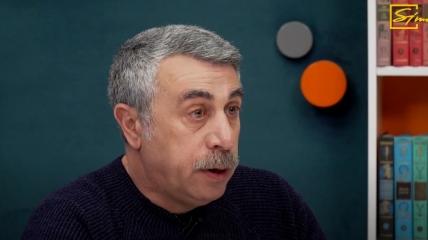 Доктор и телеведущий Евгений Комаровский