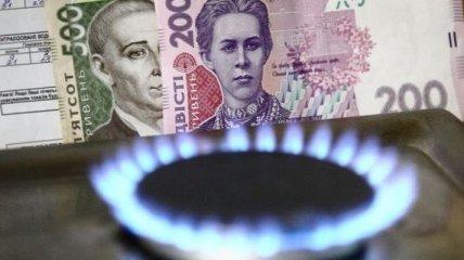 Цена импортного газа снизилась в начале года