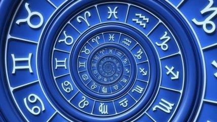 Бизнес-гороскоп на неделю (03.08. - 09.08.2020): все знаки зодиака