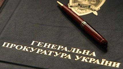 ВР планирует создать антикоррупционную прокуратуру в составе ГПУ