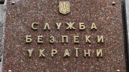 Чиновники СБУ обнародовали свои декларации за 2013 год