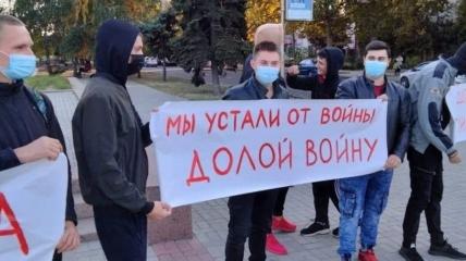 Сообщается, что акция протеста была малочисленной