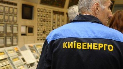"""""""Киевэнерго"""" за четыре месяца получило убытков 494,5 миллиона"""