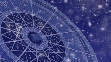 Гороскоп на сегодня, 26 июня 2019: все знаки Зодиака