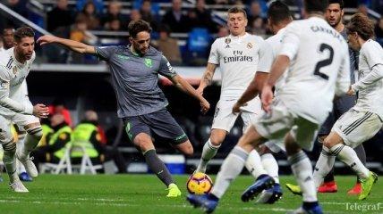 Примера. Реал дома проиграл Реалу Сосьедад