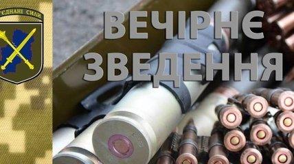 7 января боевики четыре раза нарушили режим прекращения огня на Донбассе