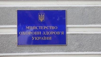 Минздрав и ПРООН подписали договор на поставку лекарств