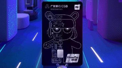Кредитная карта будущего: Xiaomi представила GF с кэшбэком (Фото)