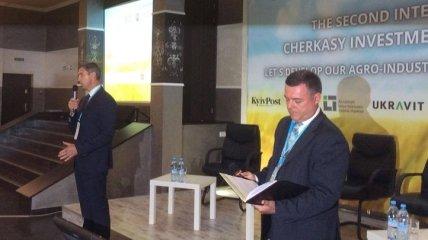 В Черкассах прошел международный инвестиционный форум
