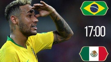 Бразилия – Мексика: стартовые составы на матч 1/8 финала ЧМ-2018