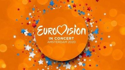 Концерта участников Евровидения в этом году не будет