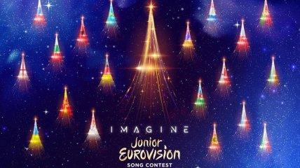 Дитяче Євробачення 2021 відбудеться 19 грудня