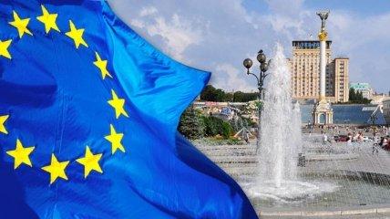 В Киеве выпустили брошюру об отношениях Украины и ЕС