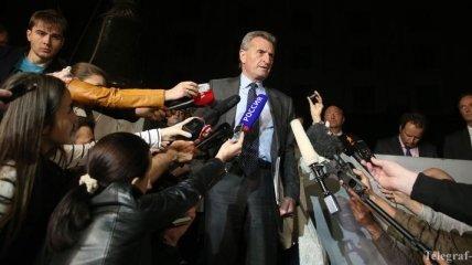 Еврокомиссар сообщил подробности своего плана по газовому вопросу
