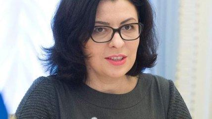 """Бывшая вице-спикер Рады стала главой """"Самопомочи"""""""