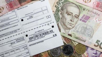 В Минсоцполитики объяснили, кто нуждается в субсидии