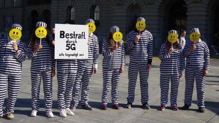 """""""Облучение"""" сетями 5G: в Берне протестовали против мобильной связи"""