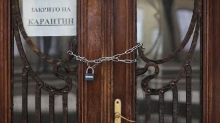 Будут ли закрывать заведения в Киеве пока неизвестно.