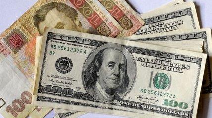 В нескольких городах Украины банки приостановили продажу доллара