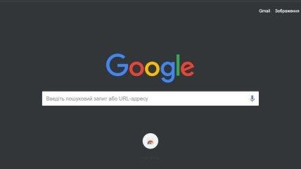 Chrome и macOS: официальная темная тема от Google