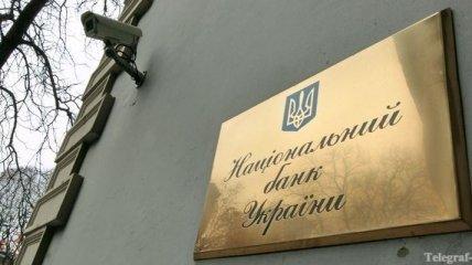 НБУ выпустил монету, посвященную оккупированному Крыму
