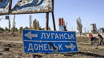 Мы выступаем в роли просителей: зачем Рада продлила особый статус Донбасса и что делать дальше