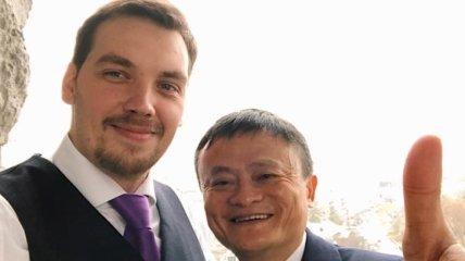 Гончарук рассказал о визите основателя Alibaba в Украину