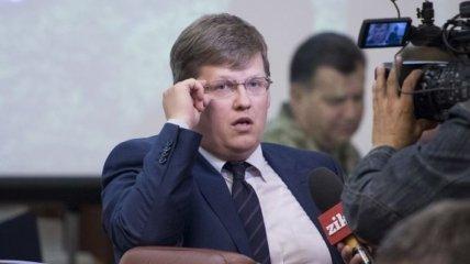 Розенко рассказал, когда Украина перейдет на страховую медицину