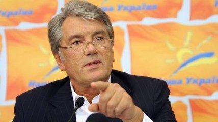Ющенко не понимает логику Генпрокуратуры