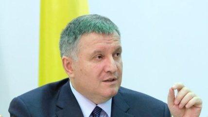 Резонансное дело: Аваков может лишиться должности