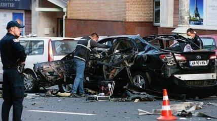 Правоохранители изучают видео подрыва автомобиля Махаури