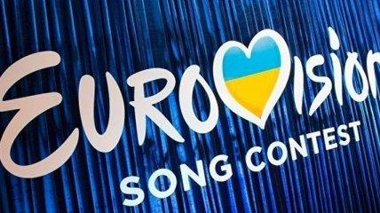 Евровидение 2018: второй полуфинал украинского Нацотбора (Видео)