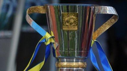 Матч за Суперкубок Украины состоится 10 июля