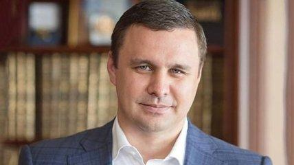 ГБР завершило расследование делу экс-нардепа Микитася