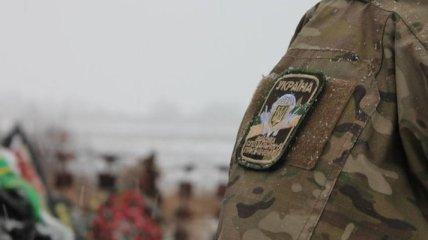 На Черкащине простились с 26-летним бойцом АТО