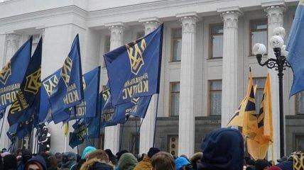 Националисты собрались возле АП и озвучили государству свои требования