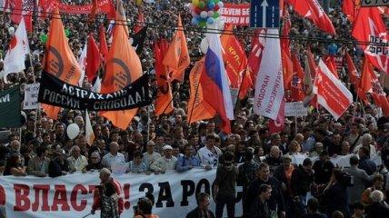 """Мэрия Москвы не позволила """"Марш миллионов"""""""